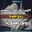 حوريه  الجنه (@031Mena) Twitter
