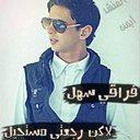 حسن حسين حسن (@0506466874azaz) Twitter