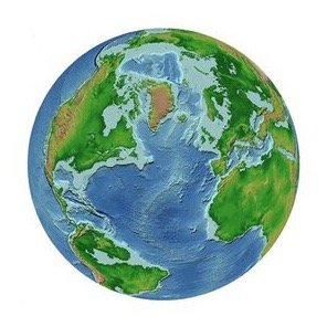Logo de Planete Verte