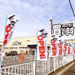 桜井 店 倉庫 開放 【楽天市場】古着:開放倉庫桜井店