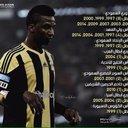 Ahmed 1996 (@0562783707) Twitter