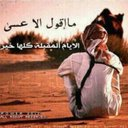 سلطان المحبين (@0589appma1) Twitter
