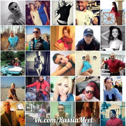 знакомства в россии обзор