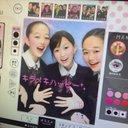 春芽 (@0312Chuna) Twitter