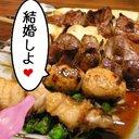 denchi_tori_