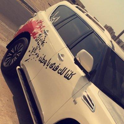 @iA7med_