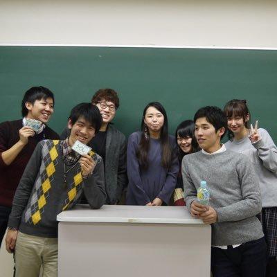 札幌学院大学 S&S(就活サポート...