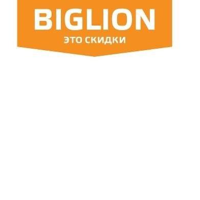 Biglion ru челябинск