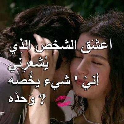 حب وغرام وعشق وحنان Alzrbyjgg Twitter