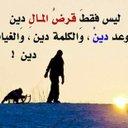 ابوخالد (@0596889416k) Twitter