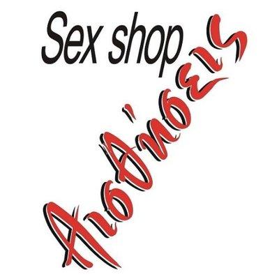 σεξ κατάστημα μασάζ Εκσπερμάτιση μέσα φιλενάδα πορνό