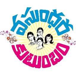 Vasundhara.net