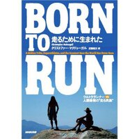 BORN TO RUN | Social Profile