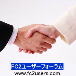 FC2 Users Forum