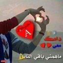0551968256 (@0551968256anwa4) Twitter