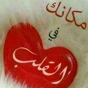 lm happy (@0944275980_ziad) Twitter
