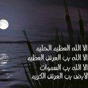 اذكروني بدعوه (@0557775385) Twitter