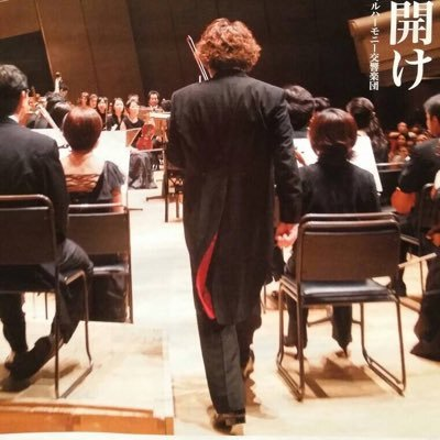 崔 文洙 Munsu Choi🎻 (@concertmaster1) | Twitter