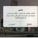 سبحان الله وبحمده (@2345gghff2456) Twitter