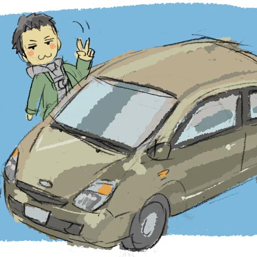 amizuka