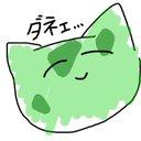 ぷーある (@00000yama) Twitter
