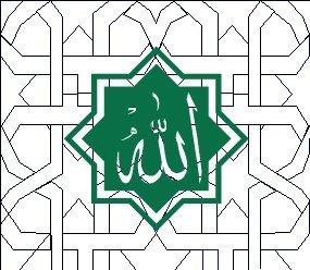 Quranhadist