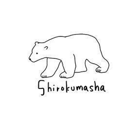 シロクマ社 On Twitter こいしゆうかイラスト監修のピクニック