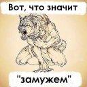 женя (@01_stepanov20) Twitter
