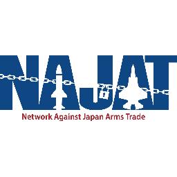 武器取引反対ネットワーク Najat Antiarmsnajat Twitter