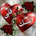 khaldoon (@0533411609) Twitter