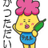 テルルモバイル勝田台店