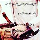 المـــدرعـــي (@11Almdr3y) Twitter