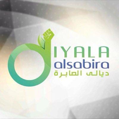 @DiyalaAlsabira