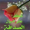 غسان النميري (@0944447915lj) Twitter