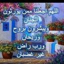Hanan 197721 (@197721_hanan) Twitter