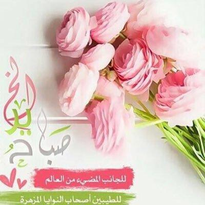 flwor flworjiji  twitter, Beautiful flower