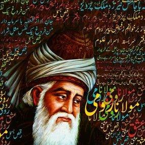 Jalaluddin Rumi Ruminstitute