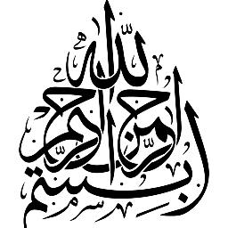 Sufi Reflections