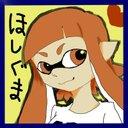 ほしぐま (@0317Urutora7) Twitter