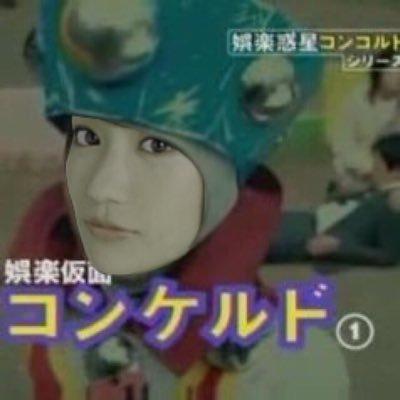 娯楽仮面コンケルド