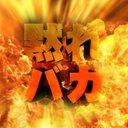 岡本さん@ezweb.ne.jp (@0202minami0202) Twitter