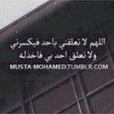 عبدالله الحربي (@0562379923a1) Twitter
