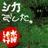 @Kotaro_A_K