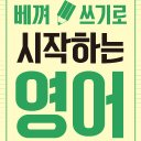 Yoo Ji Hoon (@0124_ouilove2) Twitter
