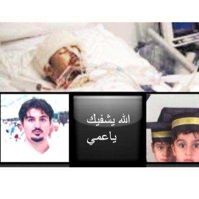 اللهم اشفي كل مريض Allhamdllah9 Twitter