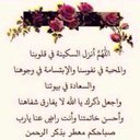 وفاء (@11Waffa) Twitter