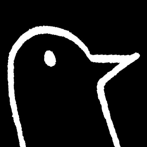 bird/h