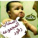 .ابوهارونalfifi (@1376_sa) Twitter