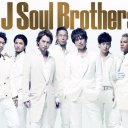 三代目J Soul Bro☆FAN (@02sandaime) Twitter