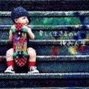 kenryu (@08023989500) Twitter